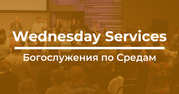 Wednesday Services