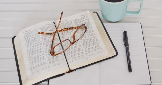 Gladish Bible Study - Cancelled