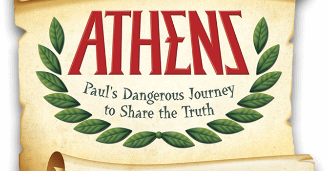VBS 2019: ATHENS image