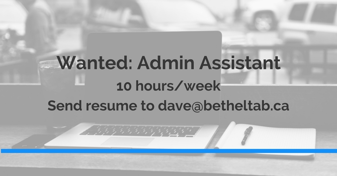 Wanted Admin Assistant image