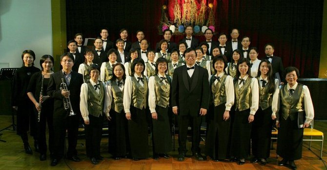 Hymn Sing with the Calgary Chinese Oratorio Society.