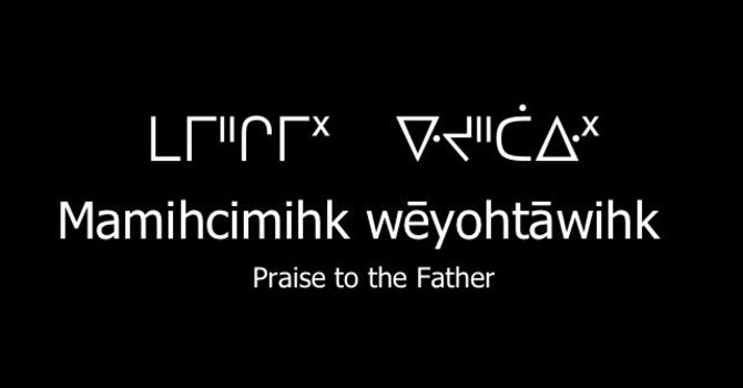 The Doxology image