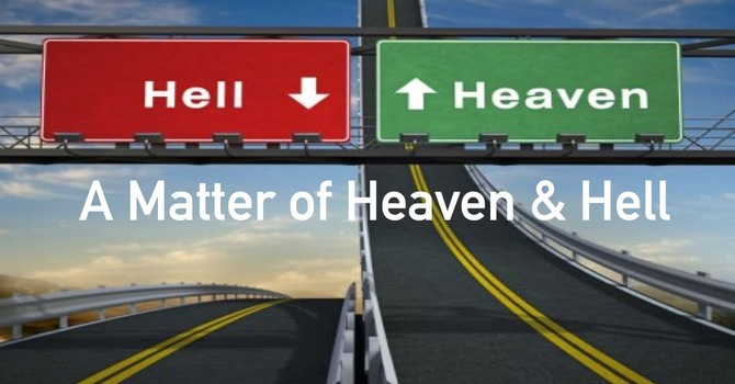 A Matter of Heaven or Hell