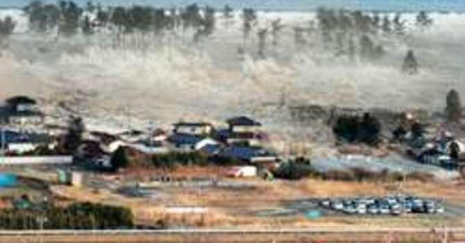 Japan Relief-Global Emerg Response Fund image
