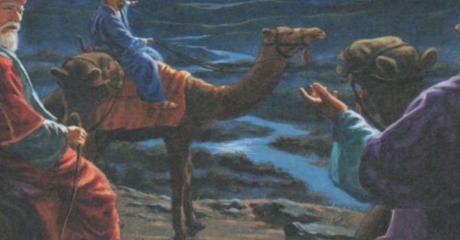 Worship Service Bulletin - The Epiphany of Our Lord image