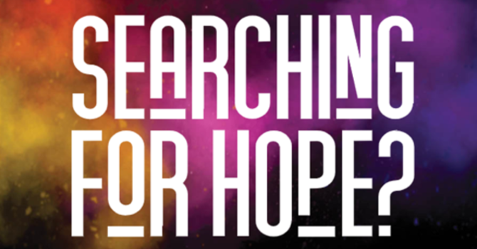 Spread Hope With a PBC Yard Sign image