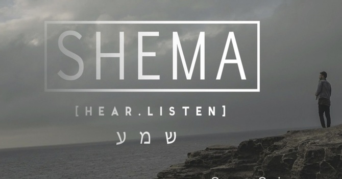 Shema: Community