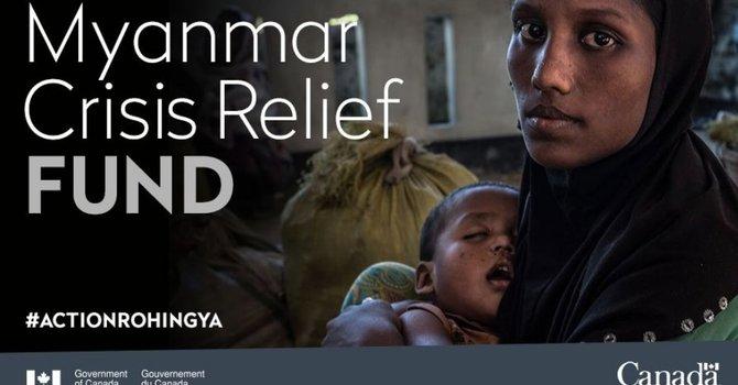 Myanmar Crisis Relief Fund image