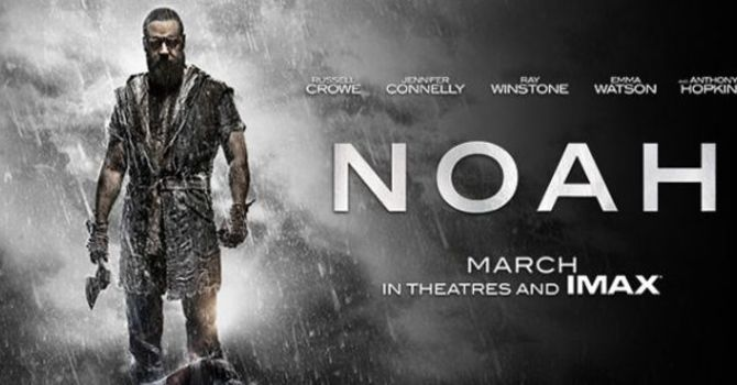 Noah (Movie Review)  image