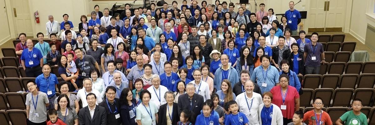 Chinese Christian Church of Greater Washington DC (en)
