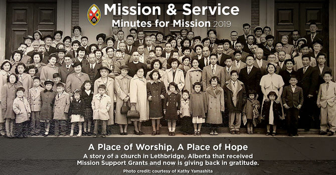 Minute for Mission: A Place of Worship, a Place of Hope image