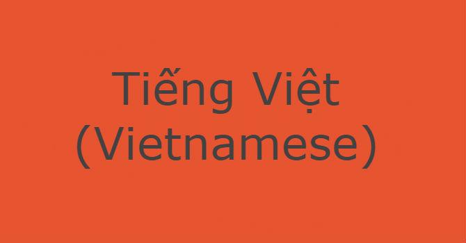 Tiếng Việt (Vietnamese)