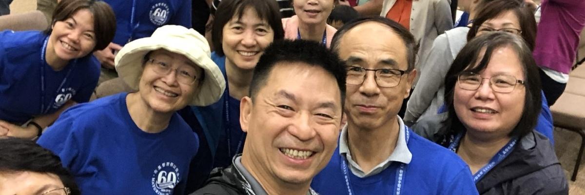 基督教華府中國教會