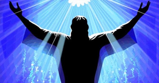 Mark 1:4-11 image