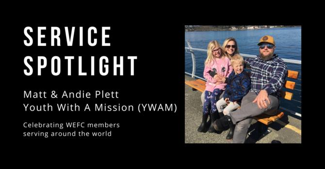Service Spotlight: Matt & Andie Plett image