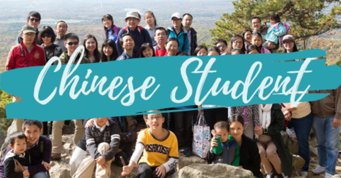 Chinese Student Fellowship