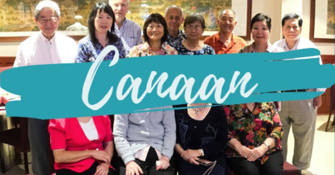 Canaan Fellowship
