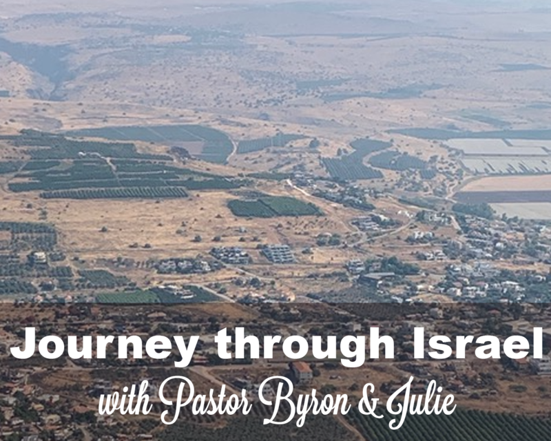 JOURNEY THROUGH ISRAEL, part 1