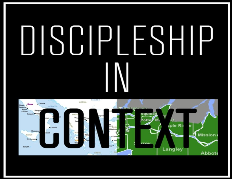 Gospel (In)Compatibility