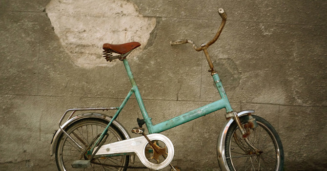 My Broken Bike image