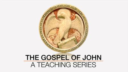 Deeper Life | Gospel of John