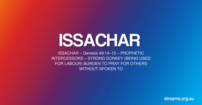 5. ISSACHAR
