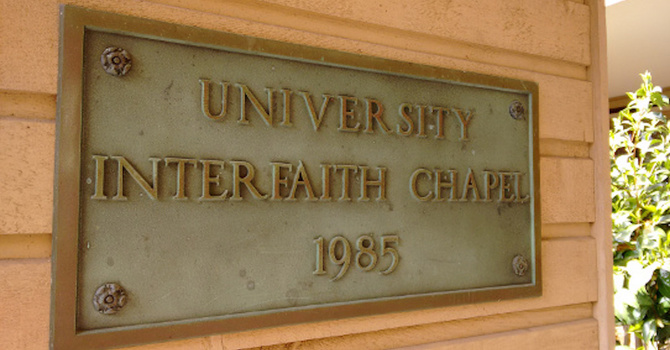 UVic Interfaith Chaplaincy