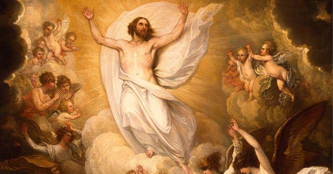 Wednesday, May 20, 2020   Evening Prayer
