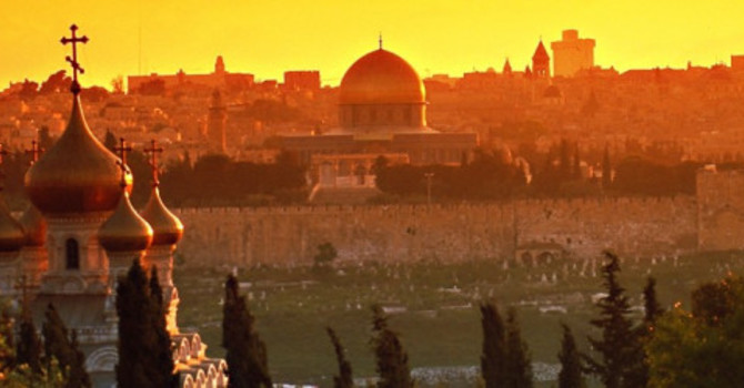 Seventh Sunday of Easter (Sunday after Ascension Day and Jerusalem Sunday) image