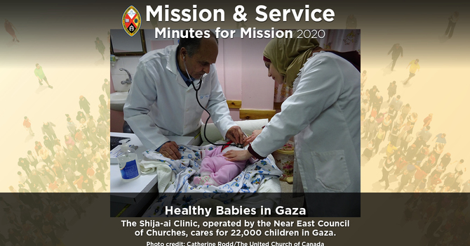 Minute for Mission: Healthy Babies in Gaza image