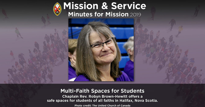 Minute for Mission: Multi-Faith Spaces for Students image