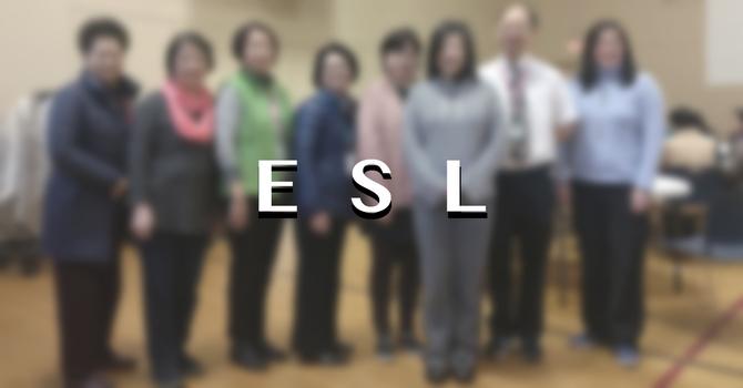 ESL (成人英文班)