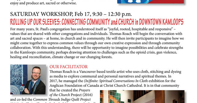FEBRUARY FAITH LECTURES ANNOUNCED image