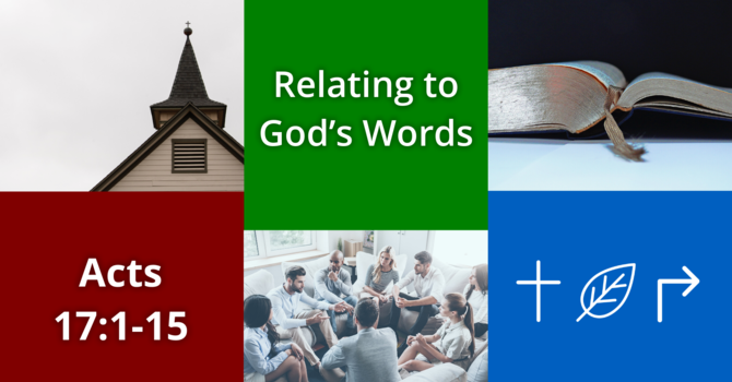 Relating to God's Word