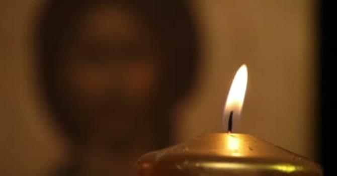 The Eucharist As Sacrament image