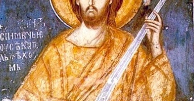Trinity 2 Holy Eucharist  image