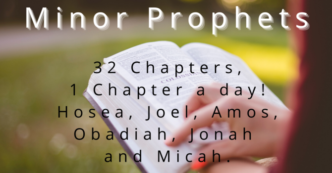 July's Bible Reading