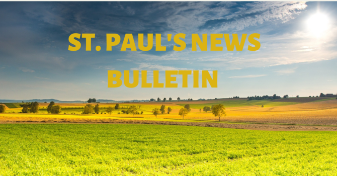 July News Bulletin