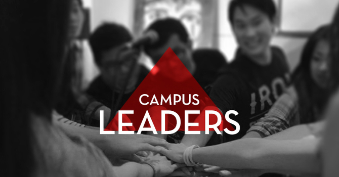 Campus Leaders