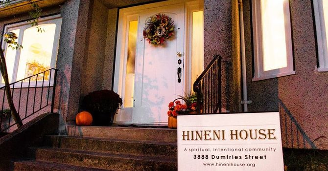Hineni House Applications Requested image