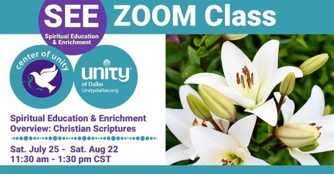 "SEE Class ""Overview: Christian Scriptures"""