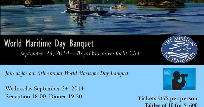 World Maritime Day Banquet image