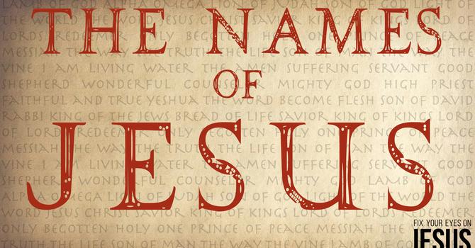 Jesus: The Perfecter