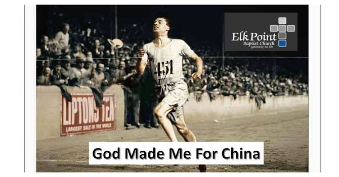 Because God Made Me For China