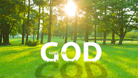 God's Ultimate Message