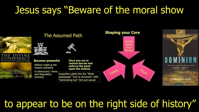 Beware of the Public Moral Performance