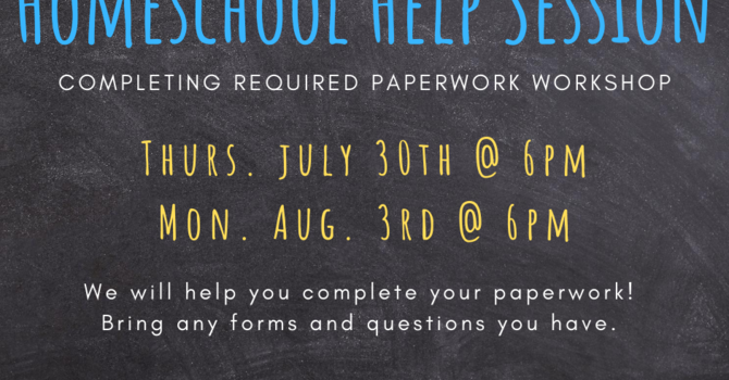 Homeschool Help Session