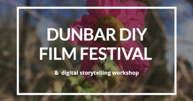 Dunbar DIY Film Festival image
