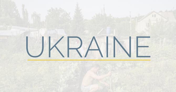 Ukraine Trip 2019 image