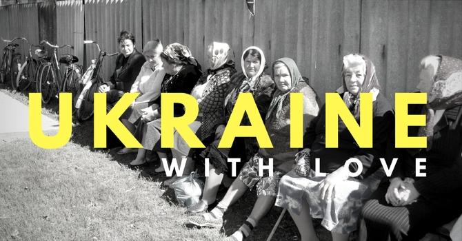 Ukraine 2017 Trip Information and Blog image
